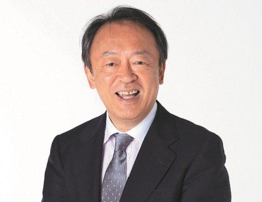 Ikegami akira 700x417